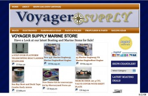 Marine Store Affiliate Site 100% Populated With eBay Items